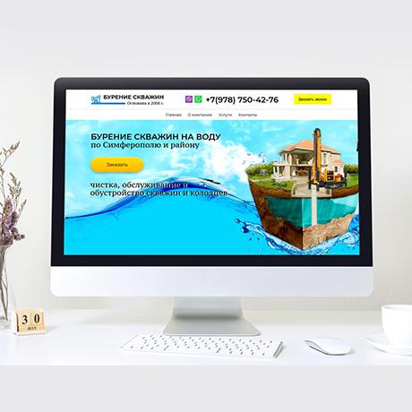 Разработка дизайна Landing page в Краснодаре