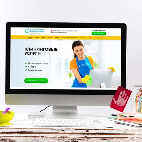 Разработка дизайна сайт-визитки в Краснодаре