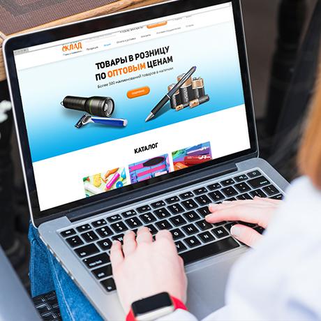 Разработка дизайна интернет-магазина в Краснодаре