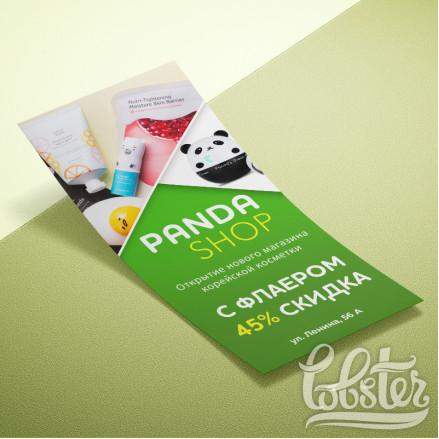 "макет флаера для магазина ""Panda"""