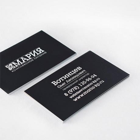 Дизайн визиток в Краснодаре