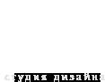 Лобстер Краснодар